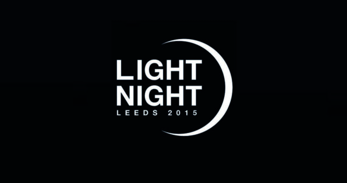 NSCD on Light Night 2015